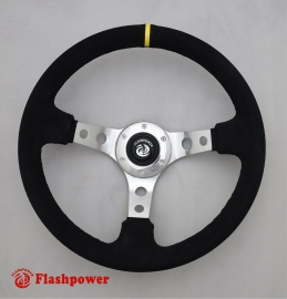 350mm Suede Alloy Steering Wheel