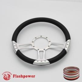 "Trinity 14"" Satin Billet Steering Wheel with Full Wrap"